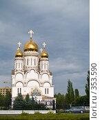 Купить «Спасо-Преображенский собор. Тольятти», фото № 353590, снято 13 июня 2008 г. (c) Liseykina / Фотобанк Лори