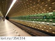 Купить «Пражское метро. Чехия», фото № 354514, снято 5 июля 2008 г. (c) Наталья Белотелова / Фотобанк Лори