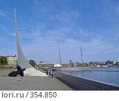 Купить «Владивосток, Корабельная набережная», фото № 354850, снято 25 июня 2008 г. (c) Олег Рубик / Фотобанк Лори