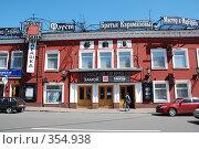Купить «Театр на Таганке. Москва. Россия», фото № 354938, снято 12 июля 2008 г. (c) Екатерина Овсянникова / Фотобанк Лори