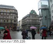 Купить «Вена», фото № 355226, снято 24 марта 2007 г. (c) Алешина Екатерина / Фотобанк Лори