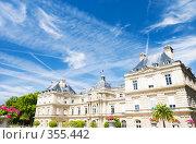 Купить «Замок в Люксембургском саду в Париже Castle in Luxembourg garden in Paris», фото № 355442, снято 1 августа 2007 г. (c) chaoss / Фотобанк Лори