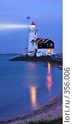 Купить «Свет маяка в ночи. Light in the night», фото № 356006, снято 20 июня 2008 г. (c) Михаил Лавренов / Фотобанк Лори