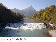 Купить «Бавария, город Бад Райхенхаль. Искусственные перекаты на реке Саалах.», фото № 356046, снято 16 октября 2005 г. (c) Павел Гаврилов / Фотобанк Лори