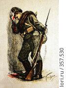 Купить «Солдат. Старая открытка.», фото № 357530, снято 15 июля 2008 г. (c) Zemlyanski Alexei / Фотобанк Лори