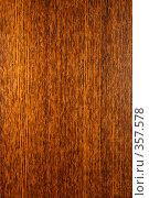 Купить «Древесина. Текстура», фото № 357578, снято 29 января 2020 г. (c) ElenArt / Фотобанк Лори