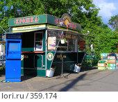 """Купить «Киоск """"Крошка-картошка""""», эксклюзивное фото № 359174, снято 1 июня 2008 г. (c) lana1501 / Фотобанк Лори"""