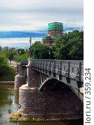 Старый мост в Жверинасе и церковь под лесами (2008 год). Стоковое фото, фотограф Aneta Vaitkiene / Фотобанк Лори
