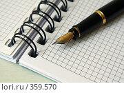 Купить «Авторучка и блокнот», фото № 359570, снято 15 июля 2008 г. (c) Владимир Сергеев / Фотобанк Лори