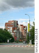 Элитная жилая новостройка на юге Москвы, фото № 360514, снято 14 июля 2007 г. (c) Fro / Фотобанк Лори