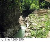 Купить «Гуамское ущелье», фото № 360890, снято 13 июля 2008 г. (c) Влад / Фотобанк Лори
