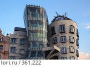Купить «Прага. Танцующий дом», фото № 361222, снято 4 июля 2008 г. (c) Наталья Белотелова / Фотобанк Лори