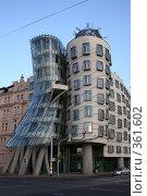 Купить «Прага. Танцующий дом», фото № 361602, снято 4 июля 2008 г. (c) Наталья Белотелова / Фотобанк Лори