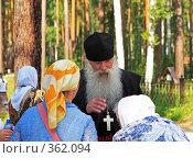 Купить «Благословение старца», фото № 362094, снято 17 июля 2008 г. (c) Сергей Лебедев / Фотобанк Лори