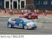 Купить «RTCC Автомобильные гонки», фото № 362610, снято 19 июля 2008 г. (c) Владимир Кириченко / Фотобанк Лори