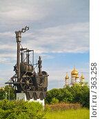 Купить «Скульптура в парке. Тольятти», фото № 363258, снято 13 июня 2008 г. (c) Liseykina / Фотобанк Лори