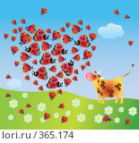 Купить «Сердце Лета», иллюстрация № 365174 (c) Олеся Сарычева / Фотобанк Лори