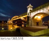 Купить «Андреевский мост (вечер)», фото № 365518, снято 20 июля 2008 г. (c) Миронова Евгения / Фотобанк Лори