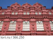 Купить «Исторический музей на Красной площади в Москве», фото № 366250, снято 22 июля 2019 г. (c) Losevsky Pavel / Фотобанк Лори