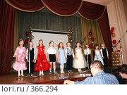 Купить «Первый концерт», фото № 366294, снято 13 мая 2008 г. (c) Zemlyanski Alexei / Фотобанк Лори