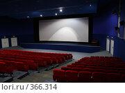 Купить «Интерьер кинотеатра», фото № 366314, снято 21 марта 2019 г. (c) Losevsky Pavel / Фотобанк Лори