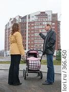 Купить «Молодая семья с коляской рядом с новым домом», фото № 366450, снято 16 апреля 2006 г. (c) Losevsky Pavel / Фотобанк Лори
