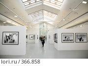 Купить «Выставка», фото № 366858, снято 18 января 2020 г. (c) Losevsky Pavel / Фотобанк Лори