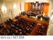Купить «Концерт», фото № 367058, снято 21 мая 2019 г. (c) Losevsky Pavel / Фотобанк Лори