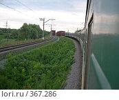 Купить «Поезд на повороте», фото № 367286, снято 20 июля 2003 г. (c) Losevsky Pavel / Фотобанк Лори