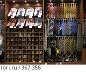 Купить «В магазине галстуков», фото № 367358, снято 29 апреля 2006 г. (c) Losevsky Pavel / Фотобанк Лори