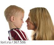 Купить «Мама и грустный сын», фото № 367506, снято 13 ноября 2005 г. (c) Losevsky Pavel / Фотобанк Лори