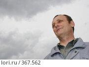 Купить «Пожилой мужчина и небо», фото № 367562, снято 15 апреля 2006 г. (c) Losevsky Pavel / Фотобанк Лори