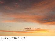Купить «Небесные пейзажи», фото № 367602, снято 22 июля 2008 г. (c) Владимир Тимошенко / Фотобанк Лори