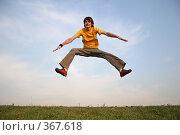 Купить «Молодой человек прыгает», фото № 367618, снято 23 января 2018 г. (c) Losevsky Pavel / Фотобанк Лори