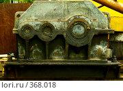 Железное творение. Стоковое фото, фотограф Alexander Mirt / Фотобанк Лори