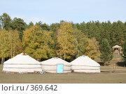 Купить «Бурятские юрты», фото № 369642, снято 21 сентября 2007 г. (c) Юлия Паршина / Фотобанк Лори