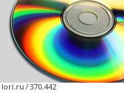 Купить «Компакт-диск», фото № 370442, снято 24 июля 2008 г. (c) Владимир Сергеев / Фотобанк Лори