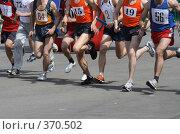 Купить «Городская эстафета», фото № 370502, снято 10 мая 2008 г. (c) Марюнин Юрий / Фотобанк Лори