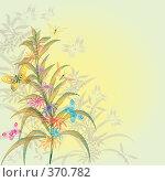 Абстрактные цветы. Стоковая иллюстрация, иллюстратор Катыкин Сергей / Фотобанк Лори