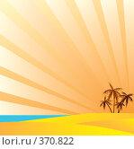 Пустынный пейзаж. Стоковая иллюстрация, иллюстратор Катыкин Сергей / Фотобанк Лори