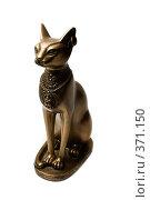 Купить «Бронзовая фигурка египетской кошки», фото № 371150, снято 26 августа 2007 г. (c) Павел Коновалов / Фотобанк Лори