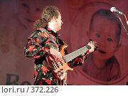 """Купить «Ансамбль """"Песняры"""". Выступление на концерте, посвящённом Дню Защиты детей. Волгодонск, 2007 год», фото № 372226, снято 1 июня 2007 г. (c) A Челмодеев / Фотобанк Лори"""