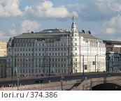 Купить «Здание у моста за Красной Площадью», фото № 374386, снято 21 июля 2008 г. (c) Дмитрий Миронов / Фотобанк Лори