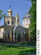 Купить «Собор святых Петра и Павла в г. Гомеле», фото № 374466, снято 12 июля 2008 г. (c) Андрей Рыбачук / Фотобанк Лори