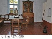 Купить «Дом зажиточного крестьянина», фото № 374490, снято 21 сентября 2007 г. (c) Юлия Паршина / Фотобанк Лори