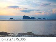Купить «Пляж. Тайланд», фото № 375306, снято 23 марта 2008 г. (c) Pokrovkov Evgeny / Фотобанк Лори