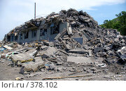 Разрушенный дом. Стоковое фото, фотограф RedTC / Фотобанк Лори