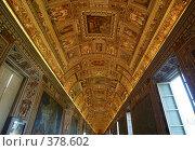 Купить «В галерее карт. Музей Ватикана. Рим, Италия», фото № 378602, снято 25 июля 2008 г. (c) Алексей Зарубин / Фотобанк Лори