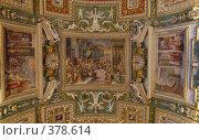 Купить «Фрагмент свода в галерее карт. Музей Ватикана. Рим, Италия», фото № 378614, снято 25 июля 2008 г. (c) Алексей Зарубин / Фотобанк Лори
