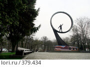 Купить «Калининград, памятный знак «Землякам-космонавтам»», фото № 379434, снято 2 апреля 2008 г. (c) Рягузов Алексей / Фотобанк Лори